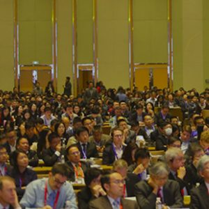 China BioMed Innovation and Investment Conference grid